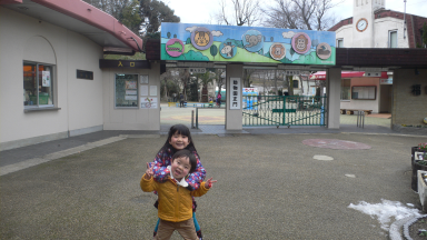 動物園.png